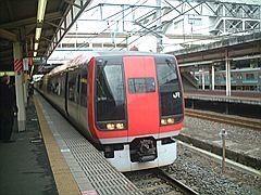 N′EX at Chigasaki
