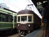 チョコ電 長谷駅