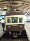 チョコ電 藤沢駅