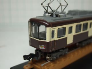 Bトレイン:江ノ電1000形「チョコ電 III」