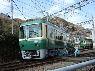 極楽寺の501F 2006/02/25