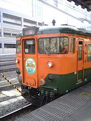 クハ111-1098 品川駅 060308
