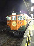 辻堂駅 060308