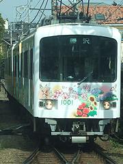 江ノ電1001F新塗装