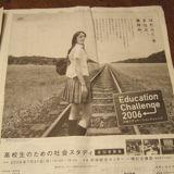 060715 小湊鉄道なのか?