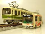 MODEMO江ノ電1500とバスコレ江ノ電バス