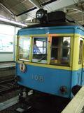 060917 箱根登山鉄道モハ2 108号(箱根湯本駅)
