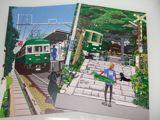 060918 ジュジュ・タケシのポストカード
