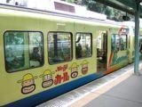 1502F明治製菓号 実車