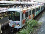 070108 S.K.I.P.号1001F 極楽寺駅