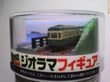 サントリーBOSS:BESTShotジオラマフィギュア 江ノ電300形