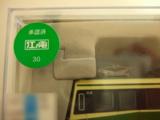 070430 Nゲージ:MODEMO 江ノ電 2000形(NT63 標準塗装) 「江ノ電 承認済みステッカー」