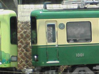 070623 江ノ電:1001Fが「500形風塗装」になっていた