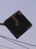 070628 東急目黒線不動前2号踏切 電照式「踏切あり」標識の名残