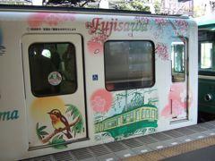 070628 Nゲージ:MODEMO NT67 江ノ電1000形S・K・I・P号(実車)