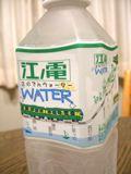 070729 江ノ電Water