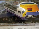 070810 Bトレ:KIOSK特別編・パート4 クハ481-3000番台 はつかり色