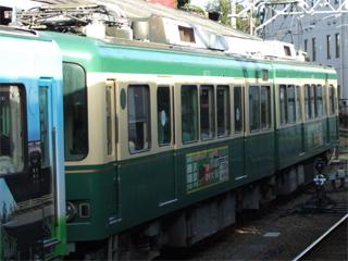 070916 江ノ電:1002F、「500形風塗装」化