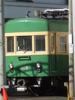 070916 江ノ電:さよなら303F