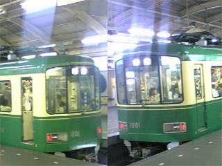 江ノ電:500形風塗装になった1201F 乗務員ドア横に江ノ電マークがない。