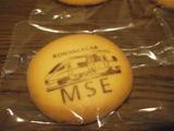 071020 [Rail][misc]ロマンスカークッキー(MSE)