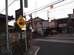 071020 [Rail]きしゃにちゅうい:愛甲石田1号踏切