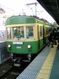 071114 江ノ電305F単行