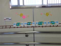 071223 茅ヶ崎駅のキャンペーン装飾