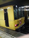 地下鉄開業80周年記念号