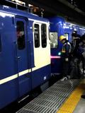 080214 東京駅10番ホーム