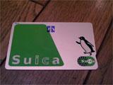 080323 子供用Suica