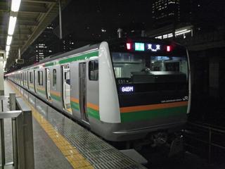 E233系3000番台(E51F) 20080407 23:19 東京駅7番