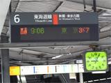 いつもと違う東海道線