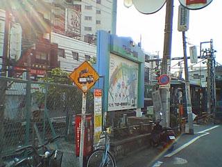 きしゃにちゅうい 031225 小田急東北沢6号踏切