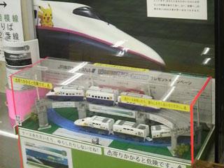80717 茅ヶ崎駅 ピカ乗りサマー2008