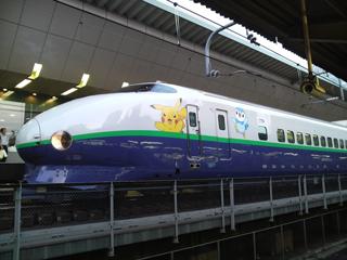 080730 200系K43編成ポケモンラッピング 東京駅1831