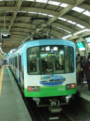 090111 江ノ電1501F S.K.I.P II