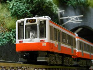 090214 Bトレ:箱根登山鉄道1000形