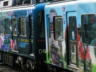 090504 1101F S.K.I.P III(藤沢方) + 1501F S.K.I.P II(鎌倉方)@江ノ島駅