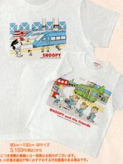 090504 小田急百貨店オリジナル「江ノ電」&スヌーピーTシャツ第5弾