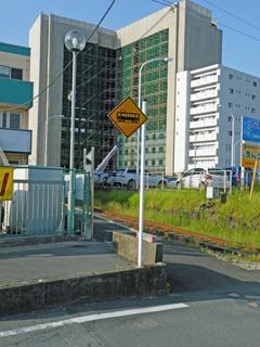三島 東レ第2踏切 090509