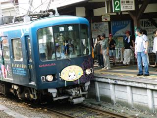 090704 1101F S.K.I.PIII「江ノ電トロ号」ヘッドマーク付@江ノ島駅