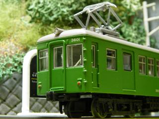090719 鉄道コレクション:東京急行電鉄 3600系