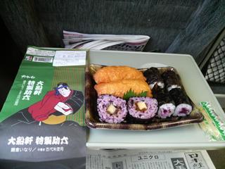 090724 [Rail][misc]駅弁:大船軒特製助六