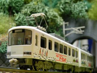 090724 [Model][Rail][江ノ電]MODEMO:NT26 江ノ電1200 明治製菓号