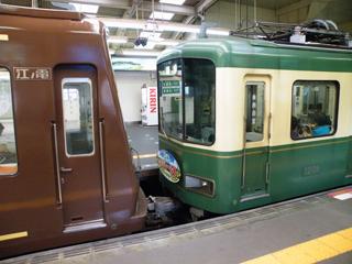 090913 [江ノ電][Rail]1201F:「江ノ電プラレール号」継続中