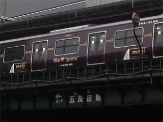 091007 [Rail]山手線命名100周年記念復刻塗装のE231系500番台(ヤテ502)