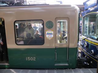 20100131 全線開通100周年ステッカー 1502F嵐電号