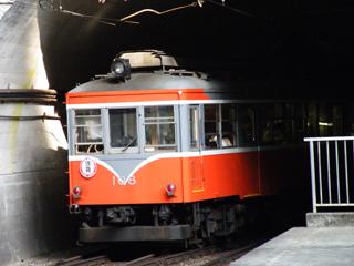 2009/09/05 箱根登山鉄道モハ2形 108号実車@塔ノ沢