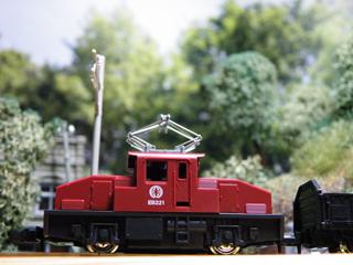 KATO 10-502-1 いなかの街の貨物列車 チビ凸セット